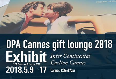 DPA Canne gift lounge 2018